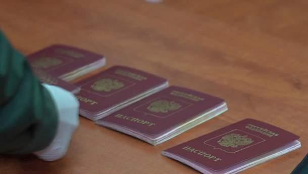 Видача паспортів Росії для українців
