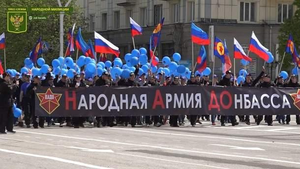 """ЛНР"" –  страна контрастов"