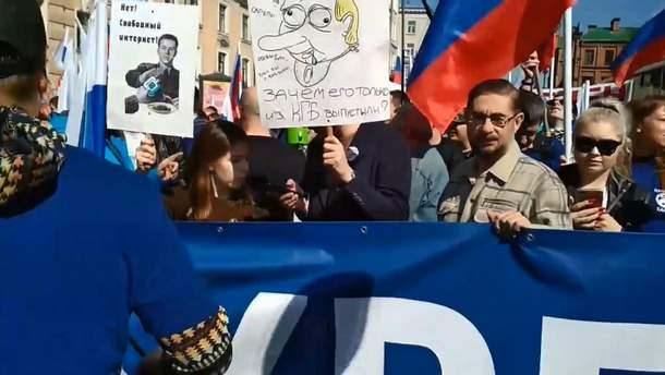 Митинги за свободные выборы в России