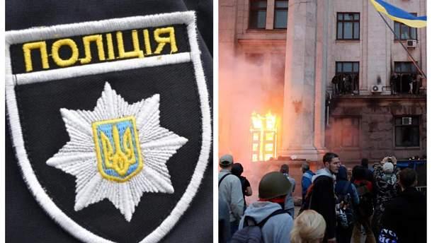 В Одессе 2 мая общественный порядок будут охранять 2 тысячи правоохранителей из-за трагедии 2014 года