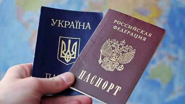 МИД Украины осудил новый указ Путина о гражданстве России для украинцев