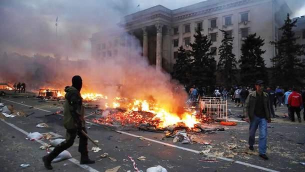 Массовые беспорядки в Одессе 2 мая 2014 года
