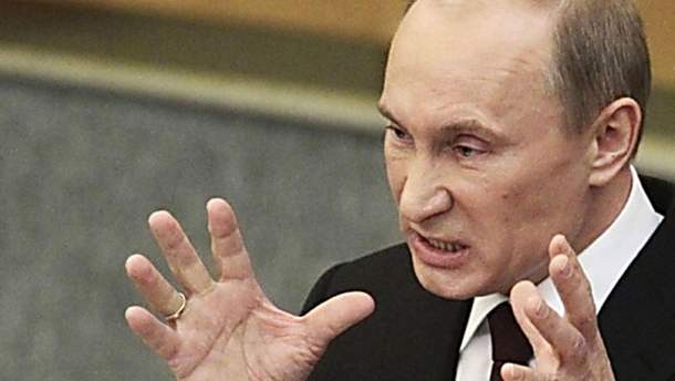 Який цинічний план задумав Путін?