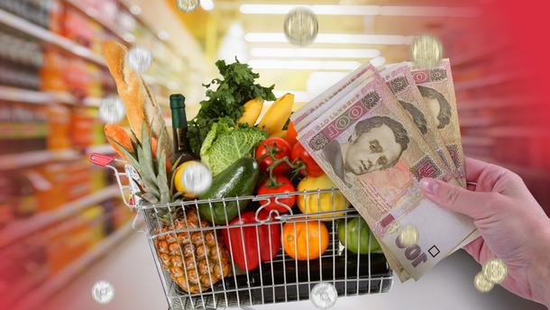 Овощная дороговизна