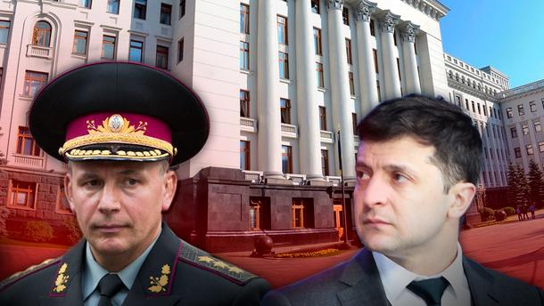 Почему Зеленский хочет съехать с Банковой и где могут возникнуть проблемы
