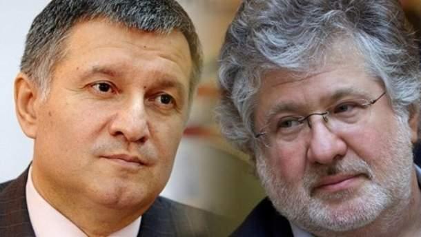 Арсен Аваков та Ігор Коломойський
