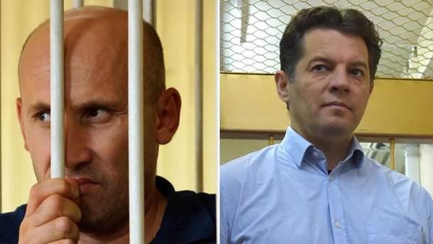 Геращенко получила письма от украинских политзаключенных Зеври Абсеитова и Романа Сущенко