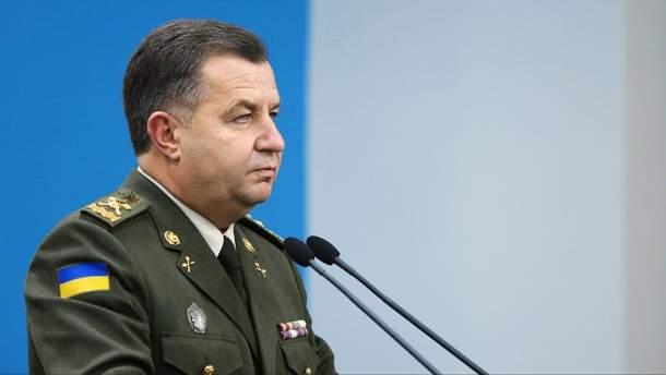 """Министр обороны прокомментировал слова Коломойского о """"гражданской войне"""""""