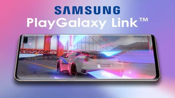 Samsung планує запустити ігровий сервіс  PlayGalaxy Link