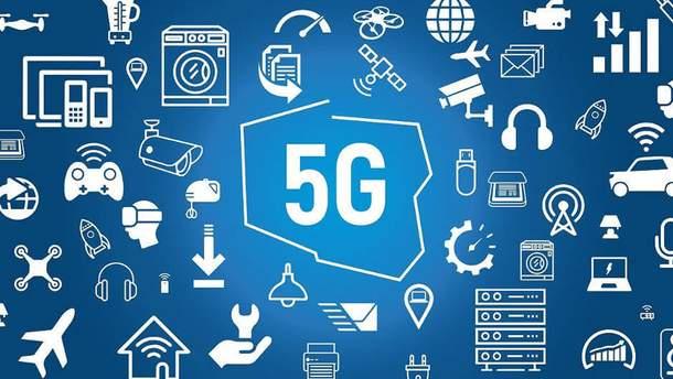 5G в Украине