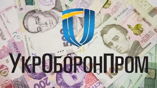 """В """"Укроборонпроме"""" утверждают, что концерн не является распорядителем бюджетных средств"""