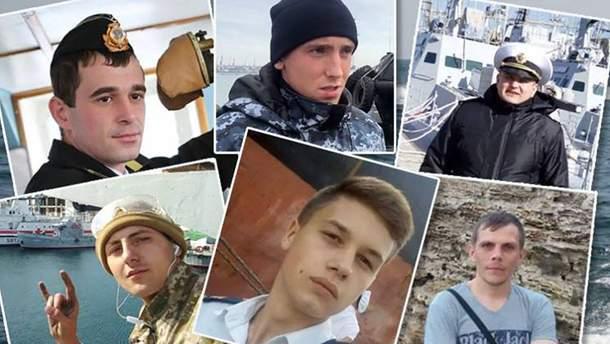 Захоплені Росією українські моряки