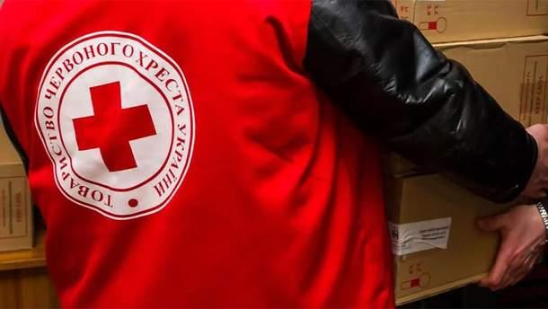 Красный Крест передал на оккупированный Донбасс гуманитарную помощь