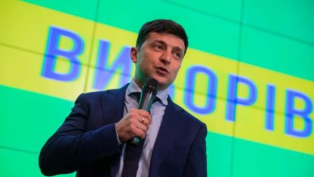 Парубий созывает лидеров фракций на встречу с Зеленским