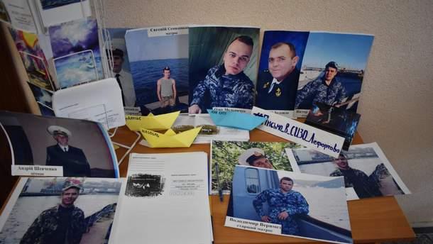 Виставка на підтримку моряків