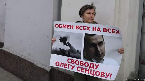 В России требовали освободить Олега Сенцова