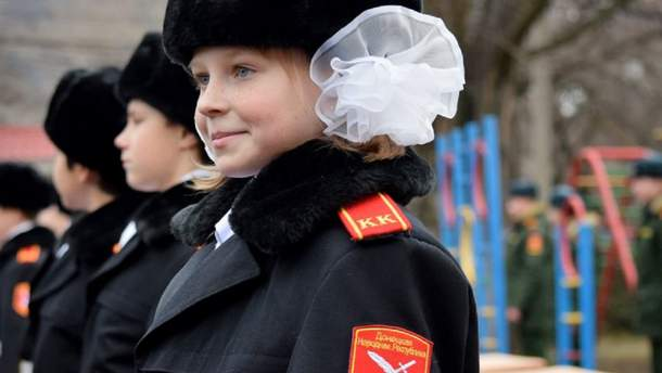 Дітей на окупованому Донбасі мілітаризують