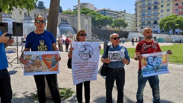 Украинцы на альтернативной акции в Лиссабоне