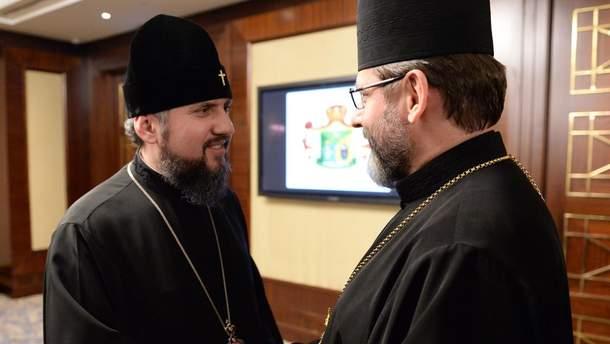 Епифаний поздравил главу УГКЦ Святослава с днем рождения и поблагодарил за поддержку