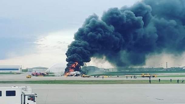 В Шереметьево сгорел самолет Москва - Мурманск - список выживших