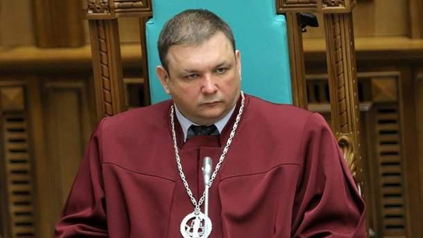 Шевчука могут уволить с должности главы Конституционного суда