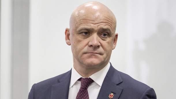 НАБУ завершило расследование против Труханова