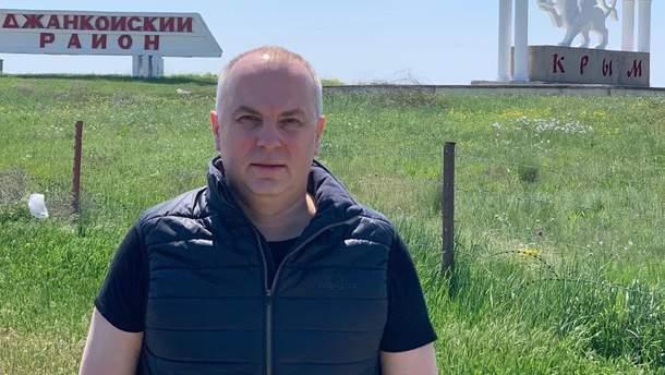 Шуфрич поїхав в окупований Крим