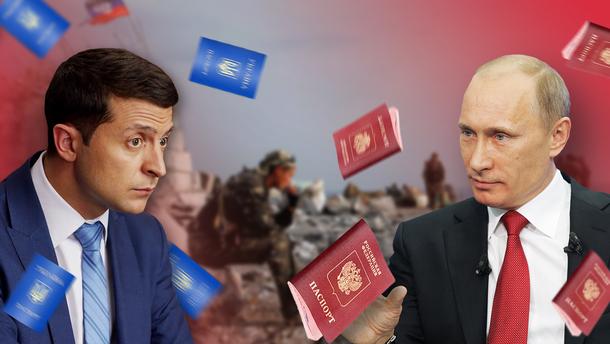 Путин хочет подцепить Зеленского на крючок