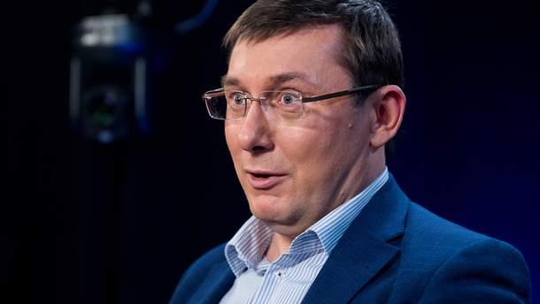 Луценко заявив, що не бачить підстав для своєї відставки