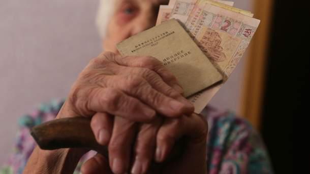 Средний размер пенсий – 2899,04 гривен