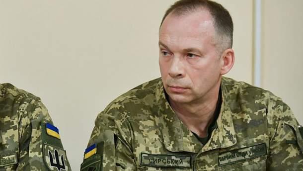 У Зеленського прокоментували призначення Сирського новим командувачем ООС