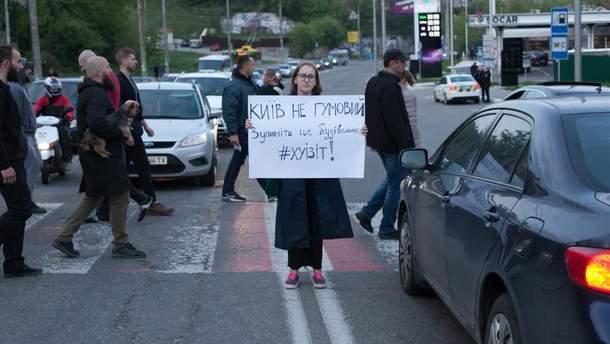 Застройка Протасового Яра - последние новости о застройке Киева