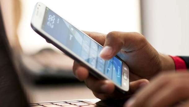 Директора Моршинского центра занятости оштрафовали за отправку порно на мобильный несовершеннолетнему