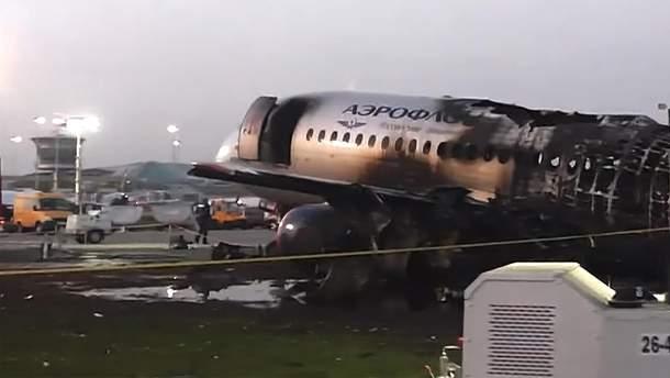 """Авіакатастрофа у """"Шереметьєво"""": стало відомим про дивовижний порятунок українки"""