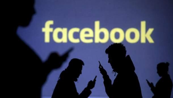 У Facebook провели чергову чистку від фейків