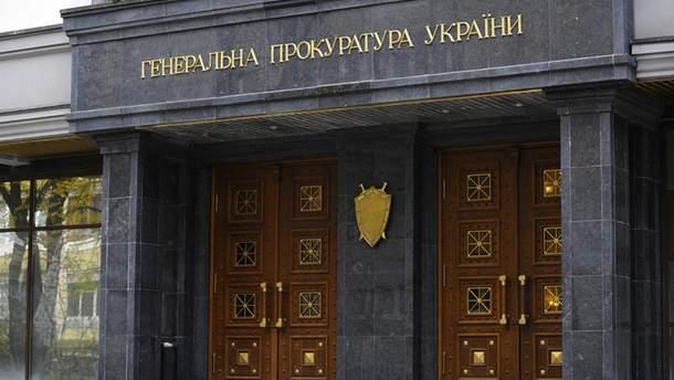 ГПУ открыла производство против оккупантов за милитаризацию детей на Донбассе