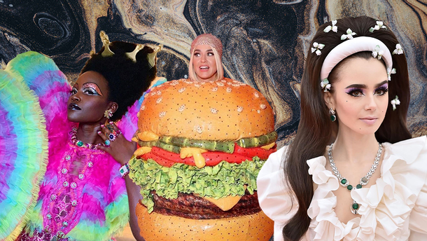 Кеті Перрі в костюмі бургера