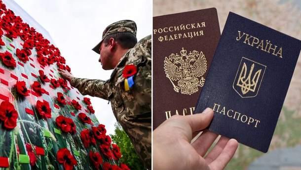 Новости Украины 9 мая 2019 - новости Украины и мира