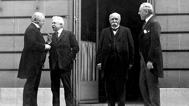 Версальська угода – урок історії, який не слід забувати
