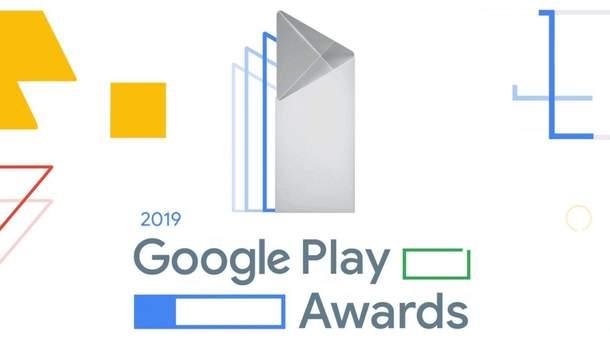 Переможці Google Play Awards 2019