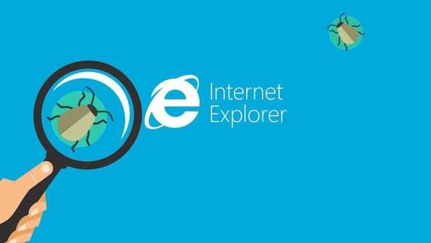 Змова проти  Internet Explorer