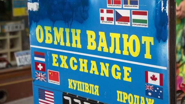 Готівковий курс валют на 08.05.2019 - курс долару та євро