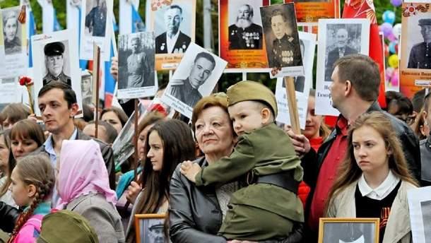 """Провокаційні акції """"Безсмертного полку"""" розхитують Україну"""