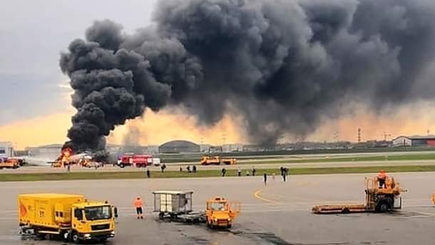 """""""Аерофлот"""" виплатить компенсацію постраждалим внаслідок авіакатастрофи"""