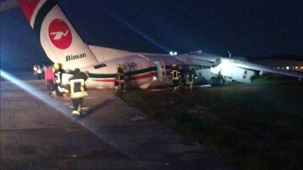 Авіакатастрофа у М'янмі