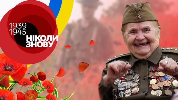 """9 мая в Украине снова пройдет пророссийская акция """"Бессмертного полка"""""""