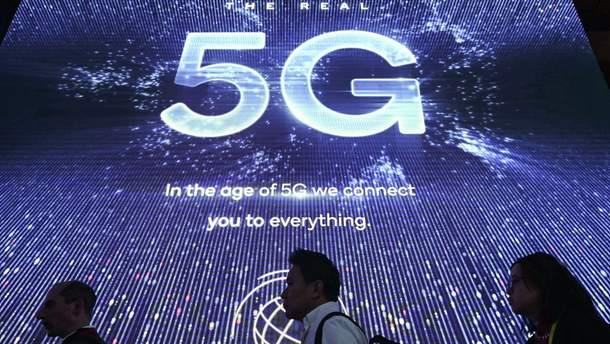 Ученые увидели в технологии 5G опасность