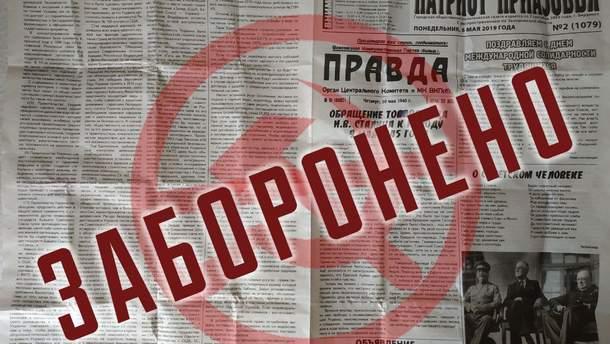 В Бердянске раздавали газету с пропагандой коммунизма