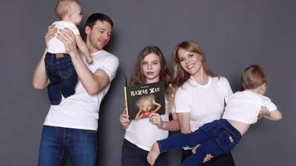 Ольга Фреймут с мужем и детьми