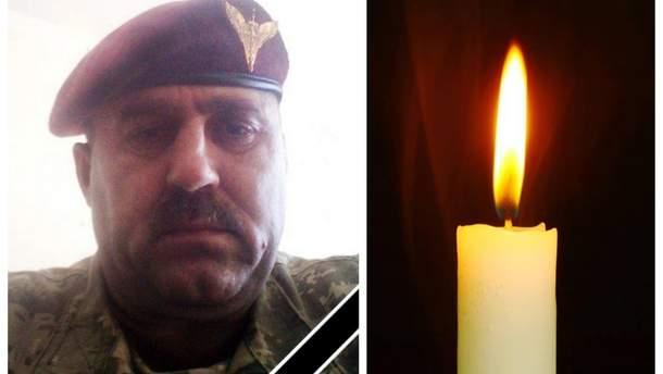 На Донбасі загинув український військовий Володимир Коваль